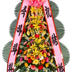 축하3단 화환 (1호)_정품화환