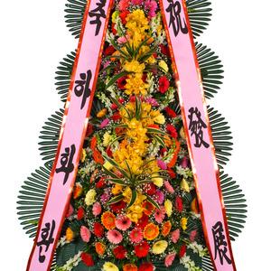 축하4단 화환_정품화환