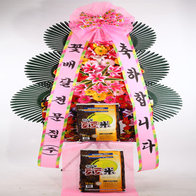 축하쌀화환20Kg(생화+조화)(배송비무료)