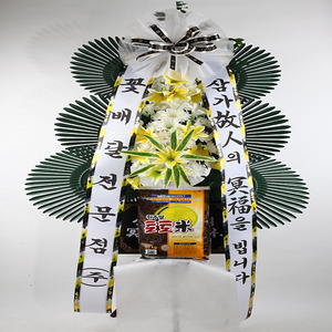 쌀근조화환10Kg