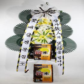 근조쌀화환20Kg(생화+조화)(배송비무료)