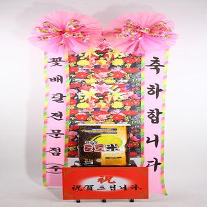 쌀축하화환10Kg(꽃그림판)