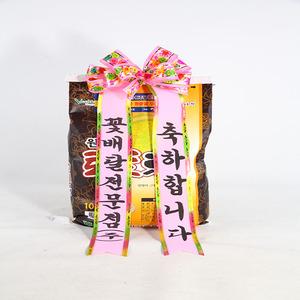 축하 쌀 리본 20Kg(배송비무료)
