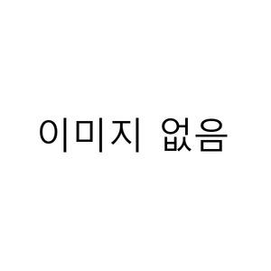 임의상품(1호)